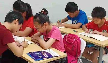 互动吧-金峰硬笔书法培训常规班招生