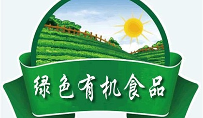 互动吧-2019年第19届(北京)有机食品绿色食品博览会