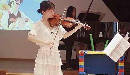 互动吧-【报名啦】名师小提琴一对一体验课