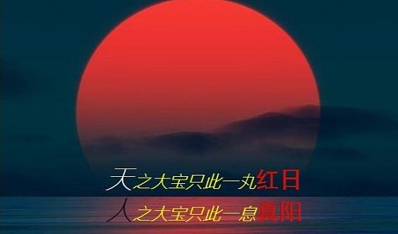 【节气养生】立冬
