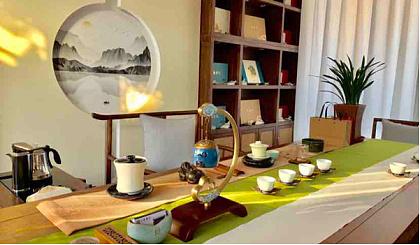 互动吧-冬之初,相約合聚書院感受茶与美食的魅力