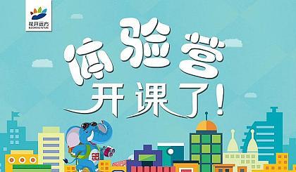 互动吧-百晟双十一 课程狂欢购(远方文学)