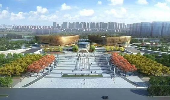 """【12.12】""""智汇峡山,创新发展""""招商引资招才引智研讨会"""