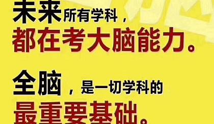 互动吧-《世界记忆大师全国巡讲》深圳站公益亲子活动火热进行中🔥🔥