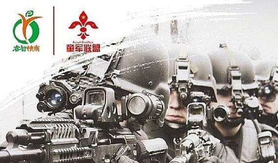 1月31日——2月6日睿智情商童军联盟南昌二阶空军——蓝天保卫战