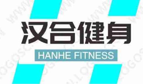 【我已经报名啦!】汉合游泳健身前288名创始会员火热预售中