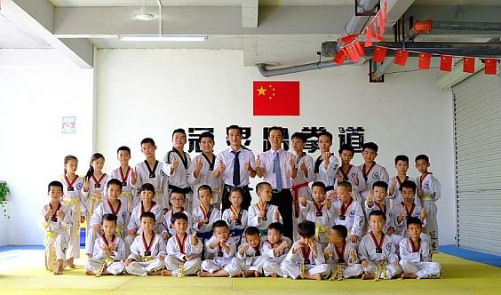 冠灵跆拳道免费公益活动(防校园欺凌公益活动)