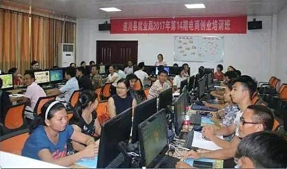 【政府出钱,你学技术】免费电商创业培训,开始报名了