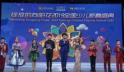 互动吧-2020年少儿春节文艺晚会小演员招募进行中......
