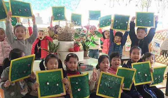 萌涂涂童画正式入驻昆山艺云艺术中心,免费试听课火热报名中。