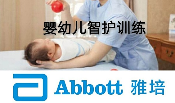 """全城招募孕妈咪+1-6月龄宝妈❤️齐集嘉华酒店""""Happy day"""""""