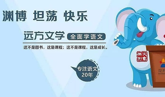 """旧时光 新梦想----武威校区""""成语话春秋""""公益课报名开始啦!"""