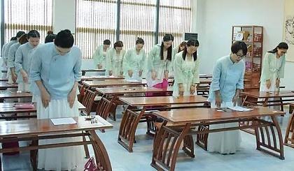 互动吧-中级茶艺师 | 中级评茶员 | 免费学习考证 | 国家认证职业资格