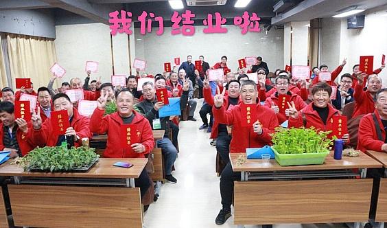 中国(寿光)第30期中荷无土栽培蔬菜种植培训