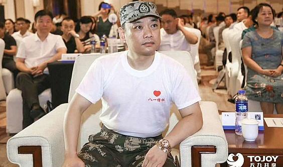 中国好项目一带一路企业家千人路演峰会