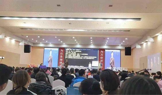 道禾国际苏州站12.10日《销售成交思维》提升销售业绩的秘诀
