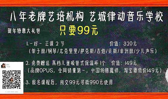 迎新特惠99元团千元暖冬大礼包