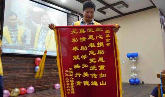 ❤️雄县助学志愿者招募(2020年1月4日—5日)
