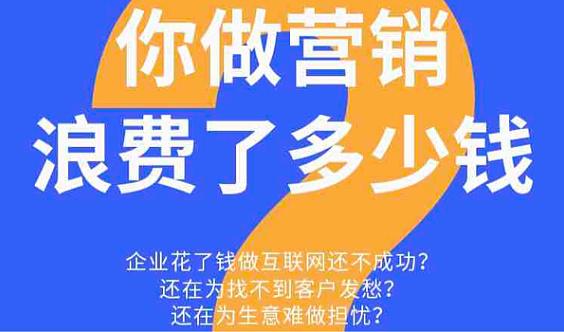 《企业网络快速盈利四步骤》总裁课程皇冠假日酒店