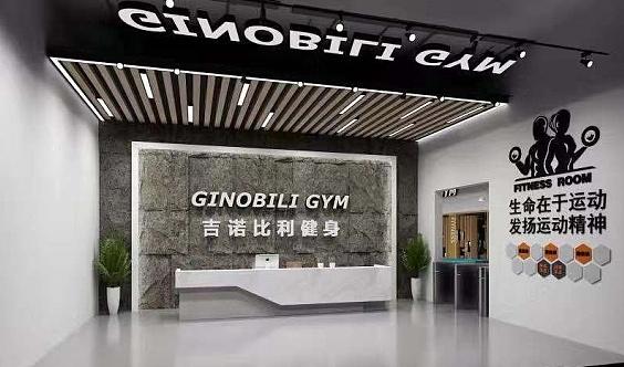 【我已报名】吉诺比利游泳健身锦华广场店创始会员优惠名额