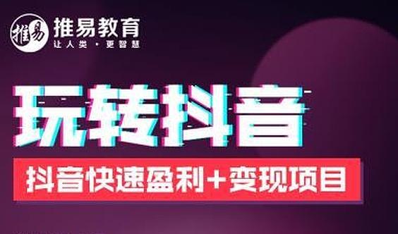 苏州抖音短视频营销峰会