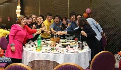 互动吧-2019年莱芜人在青岛联谊会