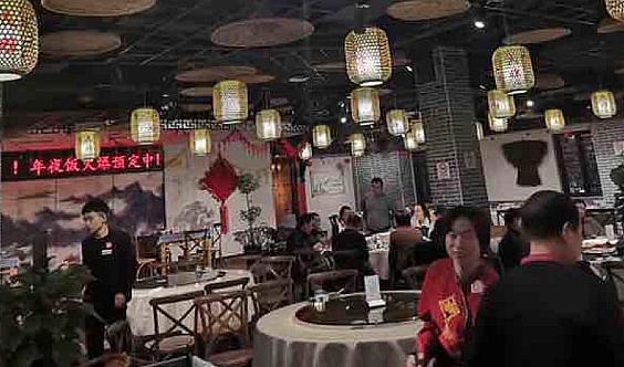 企业共享年会12月27日上海