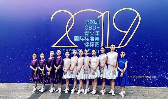 翼城县:拉丁舞少儿启蒙精英班招生啦!国际先进教学法,帮你的孩子完美蜕变!