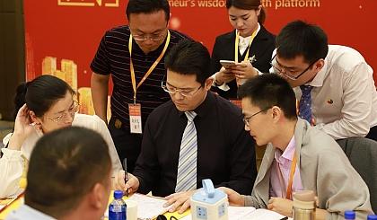 互动吧-广州站    【臧其超股权】合伙人股权分配、股权激励、顶层设计、商业模式、上下游整合