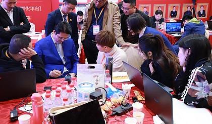 互动吧-济南站  【三藏文化】臧其超——股权+顶层设计+商业模式