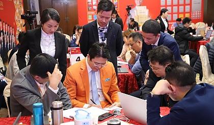 互动吧-臧其超(股权赢利模式商业)深圳《创新商业模式、股权激励、股权整合招商》