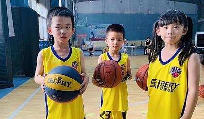 互动吧-苏博体育青少年篮球集训营