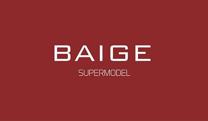 互动吧-2020 BAIGE小超模总部招募令,快来报名从此自信昂扬!