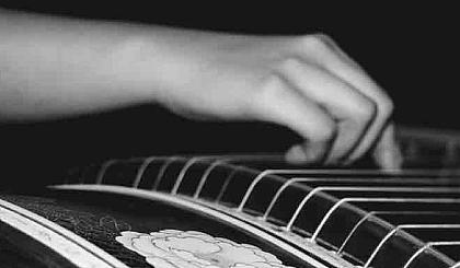 互动吧-【在线云古筝学习】好声音古筝文化学院邀您体验别具一格的古筝课程