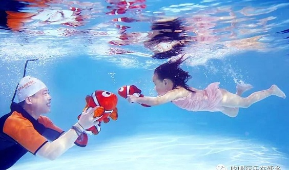 亲子游泳拓展单次体验2岁~10岁