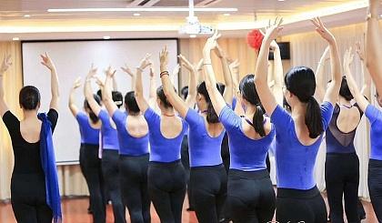 互动吧-深圳空姐空少形体《福田南山龙华—优雅女人仪态训练提升气质》震撼问世