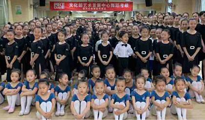 互动吧-红格舞蹈6.18抢购课程