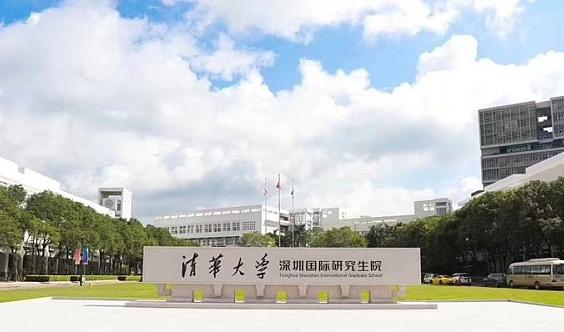 清华大学金融研修班核心课程之《税务筹划与税务稽查风险防范》