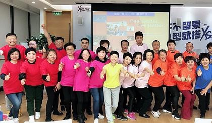 互动吧-健康行体重管理&家里的黄金说明会|周六南昌
