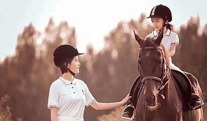 互动吧-房山英仕马汇骑马体验活动