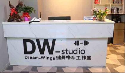 互动吧-DW格斗健身周年店庆