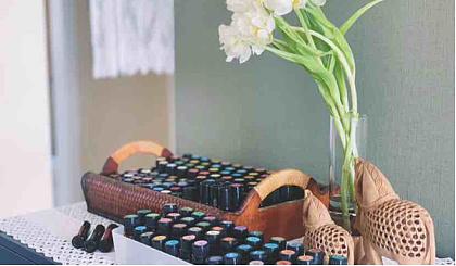 互动吧-植物精油与家庭保健