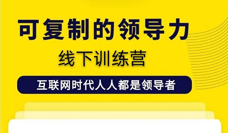 人在北京,公司在上海,却创办了知识付费的头部企业,这次我们把方法教给你