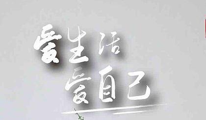 互动吧-长沙插花 精致女性优雅生活 东方插花体验