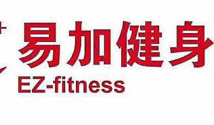 互动吧-云动游泳健身用友店预售288名五折优惠招募