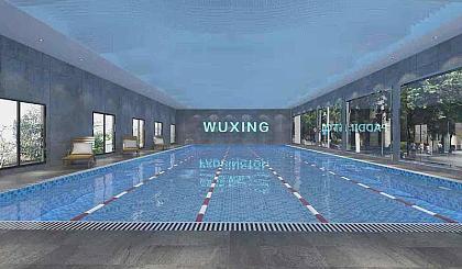 互动吧-办卡首年免费!6000㎡嘉健泳池健身新开运动城,就在宝塔文化商业街!
