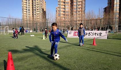 互动吧-(雅动足球)足球训练课免费体验