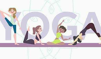 互动吧-瑜伽活动 5.17