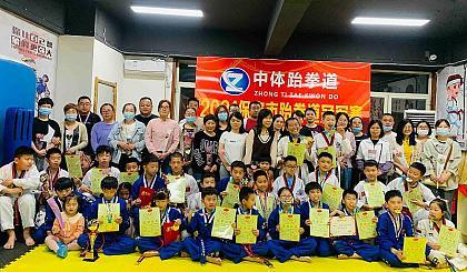 互动吧-中体跆拳道公益免费体验课