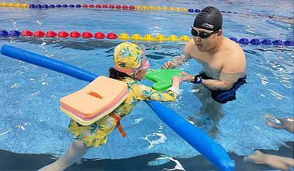 互动吧-职工文化活动中心少儿/成人第二季泳班培训火热招生中